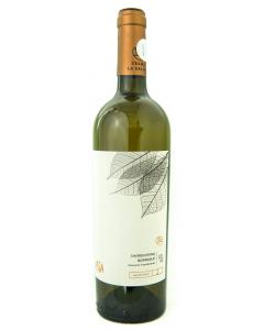 Vin ISSA Chardonnay, cod VI15